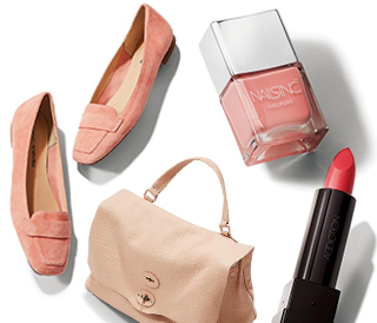足元に、指先に、唇に…予定のない日は小物で「ピンク」を楽しもう!