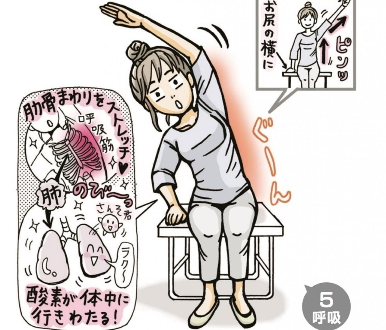 【座ったままストレッチ】テレワーク中の気分転換にも♡ 簡単ストレッチ5選