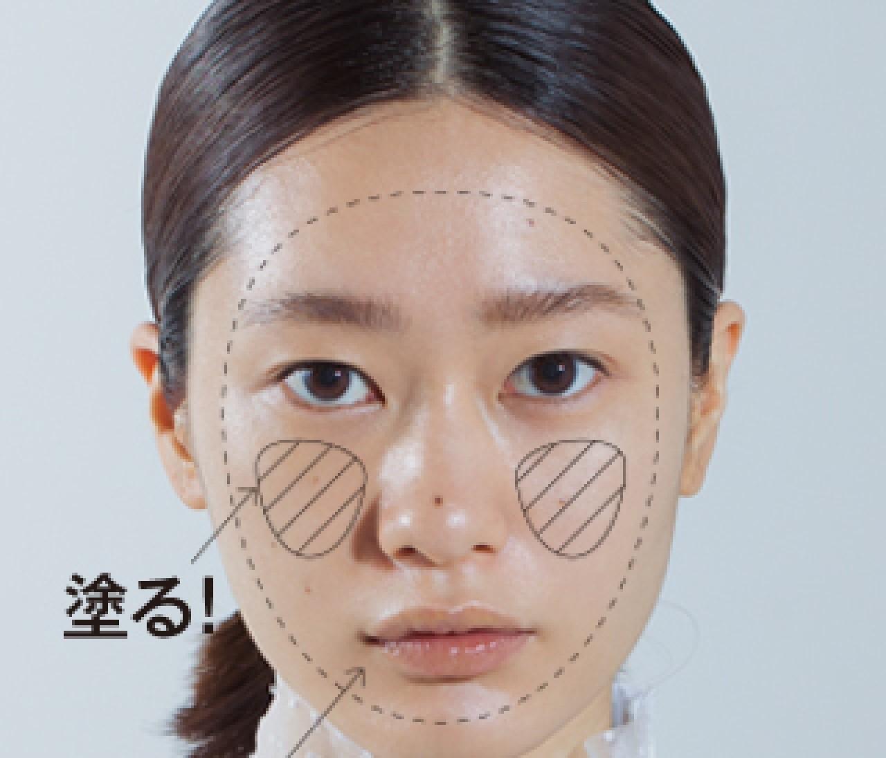ファンデーションは【肌の中央のみに塗る】がおしゃれな肌をつくる鉄則!?