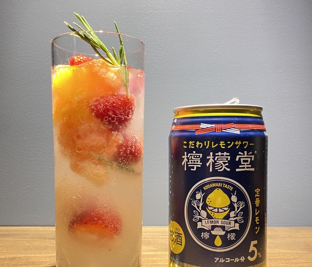 【自宅BARの始め方】缶チューハイ「檸檬堂」のアレンジカクテルが美味!