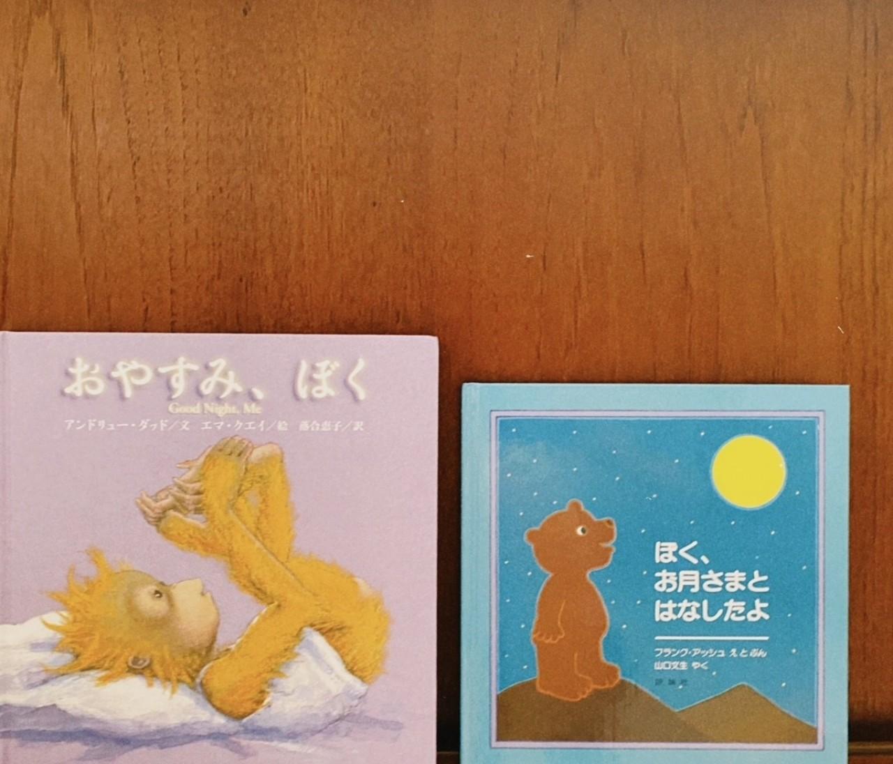 大人だって、大人だから、心に響く。夏の夜に読みたい絵本の話。【エディターズピック vol.106】