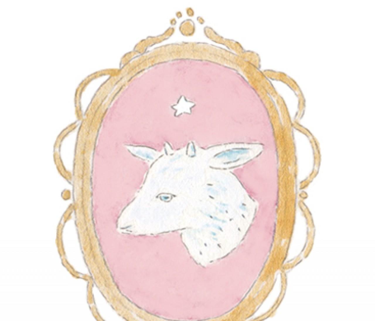 【山羊座】鏡リュウジの12星座別ホロスコープ(2019年7月12日〜8月8日)