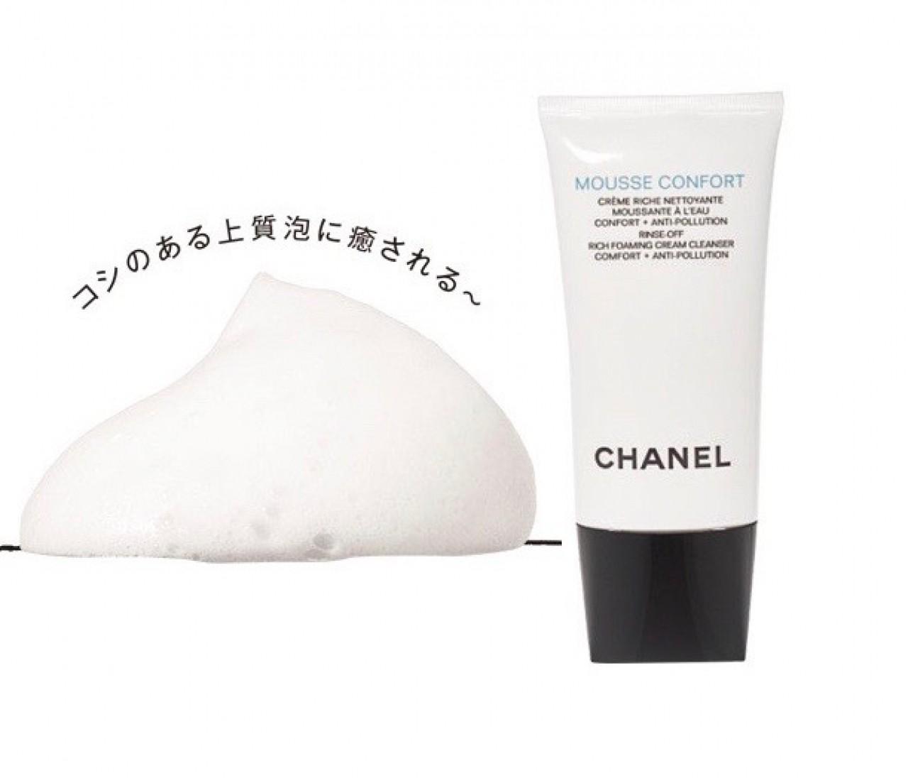 肌質に合わせて選択「やさしさタイプ」「潤いタイプ」今選ぶべき最新洗顔料②