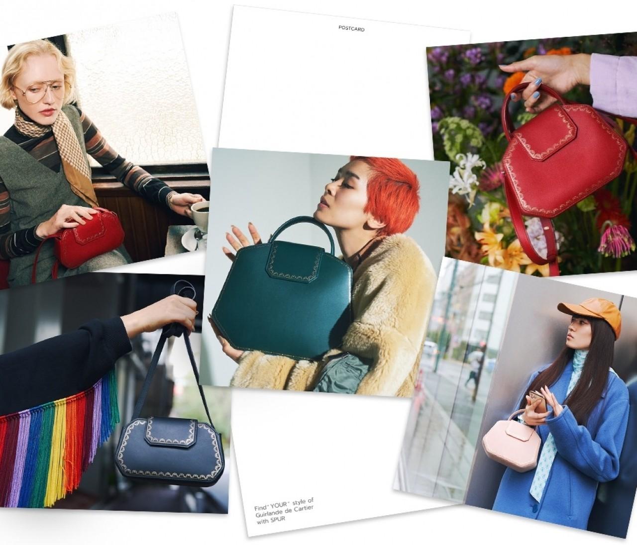 """カルティエのバッグであなただけのお気に入りを見つけて!""""100 Styles of Guirlande de Cartier""""公開中"""