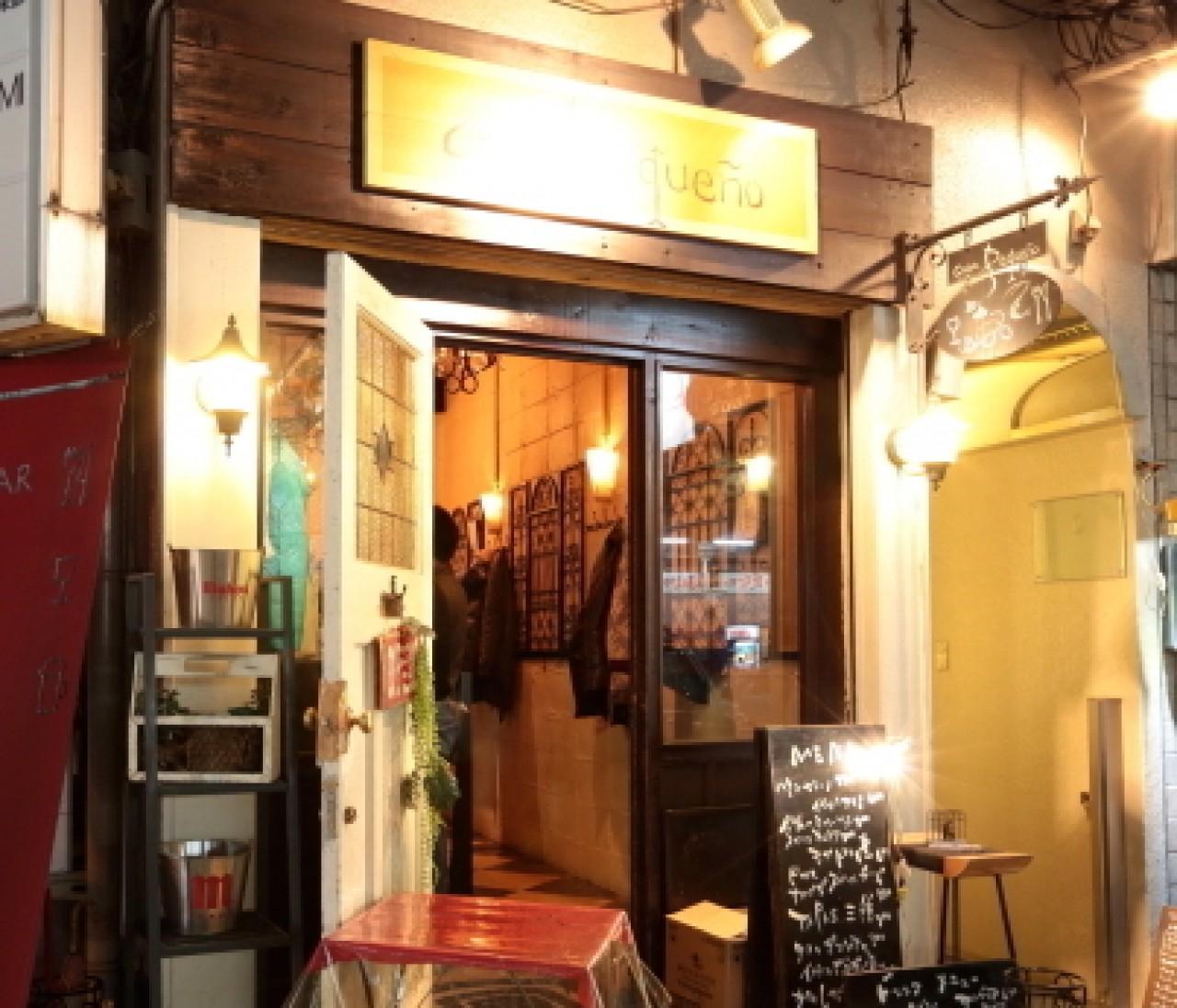雰囲気◎のスペインバル@神戸 女子だって立ち飲み③【関西のイケスポ】