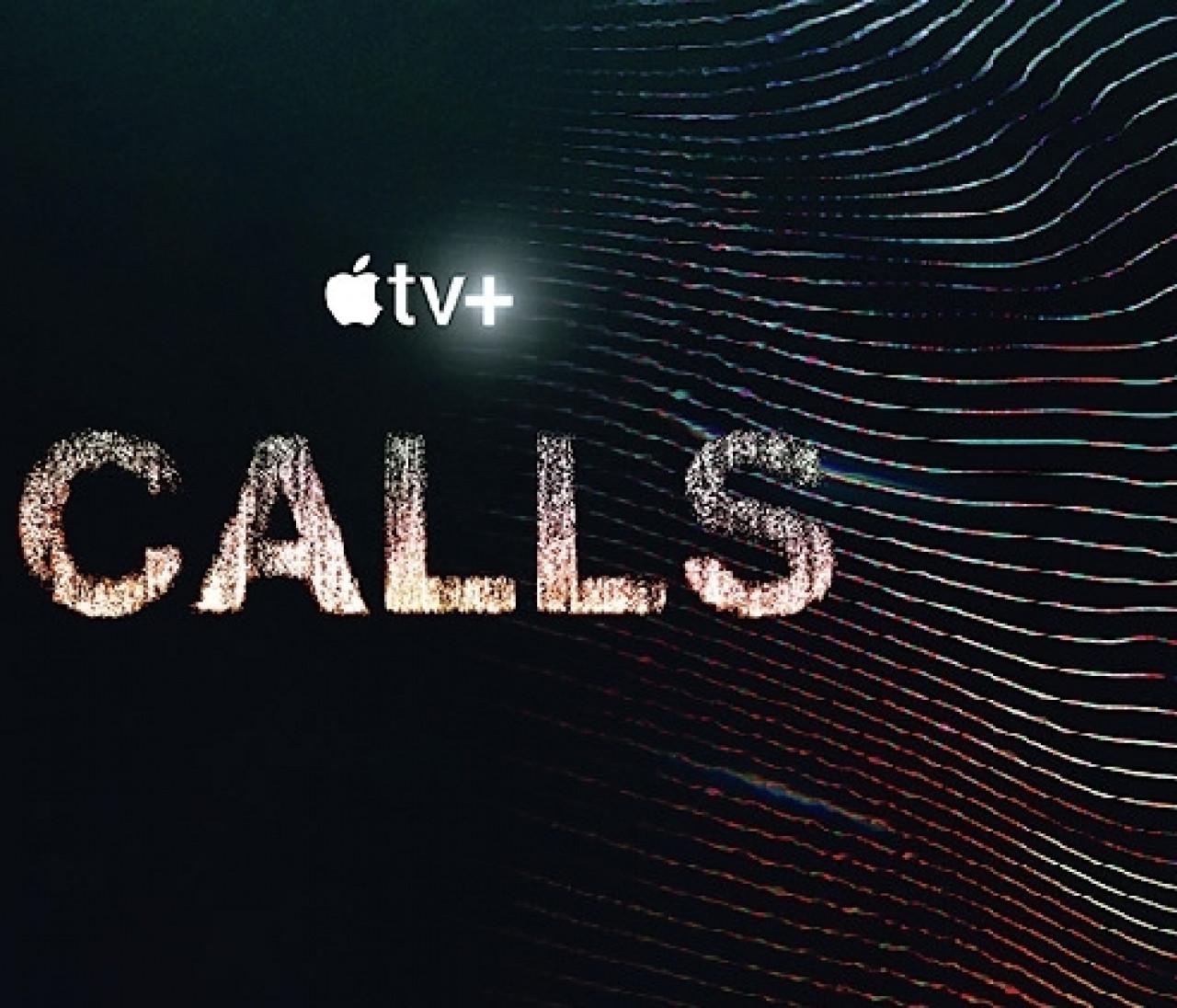 話題の音声エンタメ、 SFスリラー「CALLS コール」がクセになる【海外ドラマナビ】