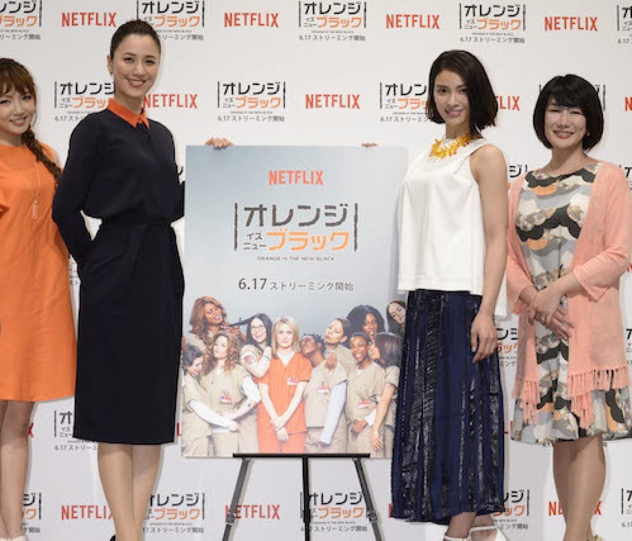 人気ドラマ『オレンジ・イズ・ニュー・ブラック』に学ぶ「女の園で生き抜くための3つのルール」