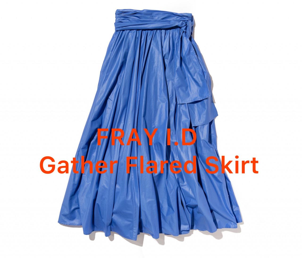 【フレイアイディー(FRAY I.D)】春の新作ギャザーフレアスカートがきれいめフェミニンのど真ん中すぎた【エディターのおうち私物#258】