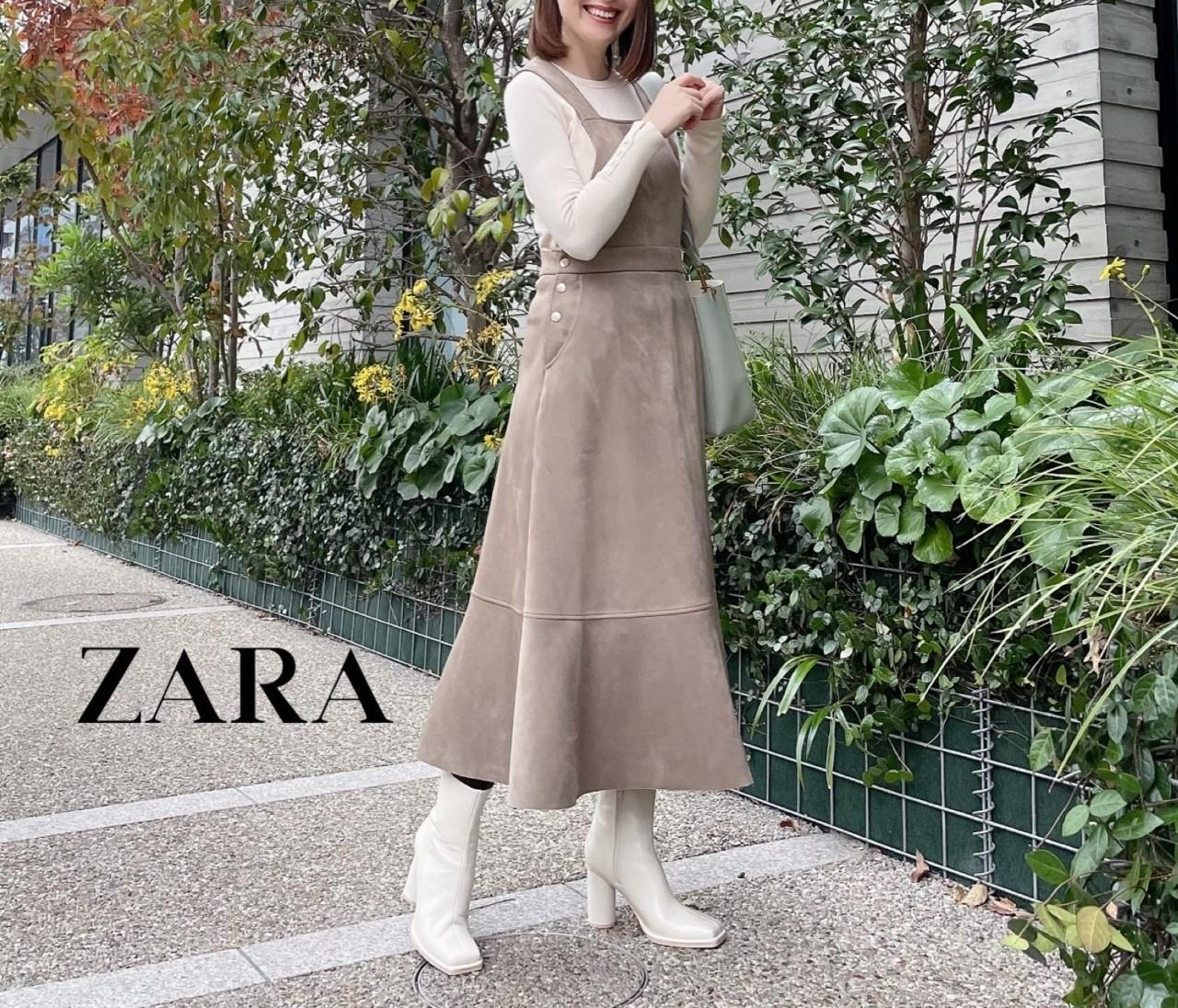 【ZARA購入品】上下ザラで作るホワイト×グレージュコーデ