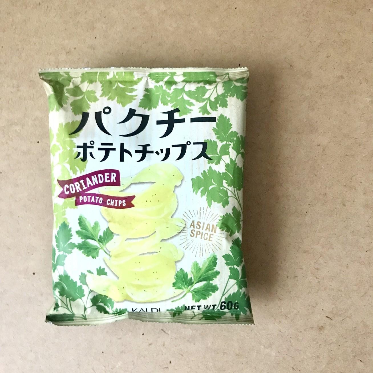 【カルディ(KALDI)】エディターおすすめお菓子&デザート&おつまみ(パクチーポテトチップス)