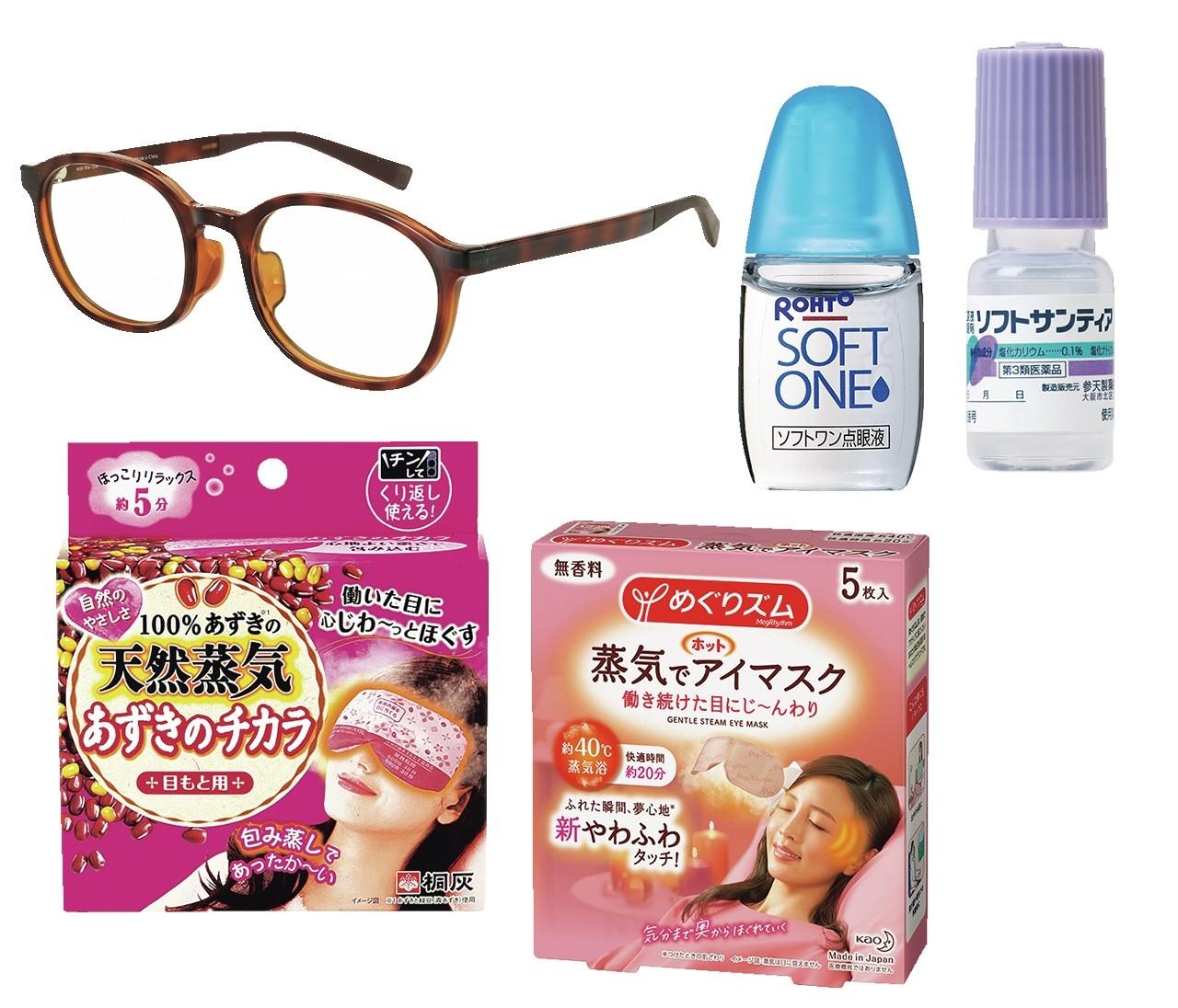 【「目」のお悩みまとめ】専門医が回答!おすすめ目薬やアイマスクも