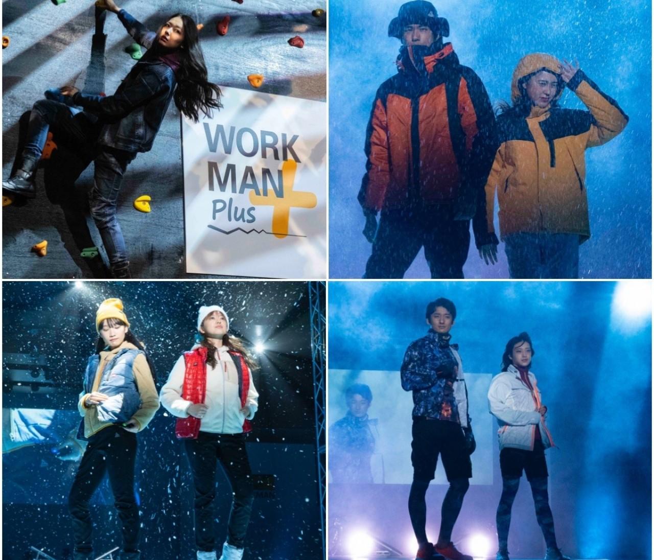 【ワークマン(WORKMAN)】2020年秋冬新商品発表会&過酷ファッションショー速報、防水・防寒・防風・透湿に優れたおすすめ高機能ウェアをレポート!