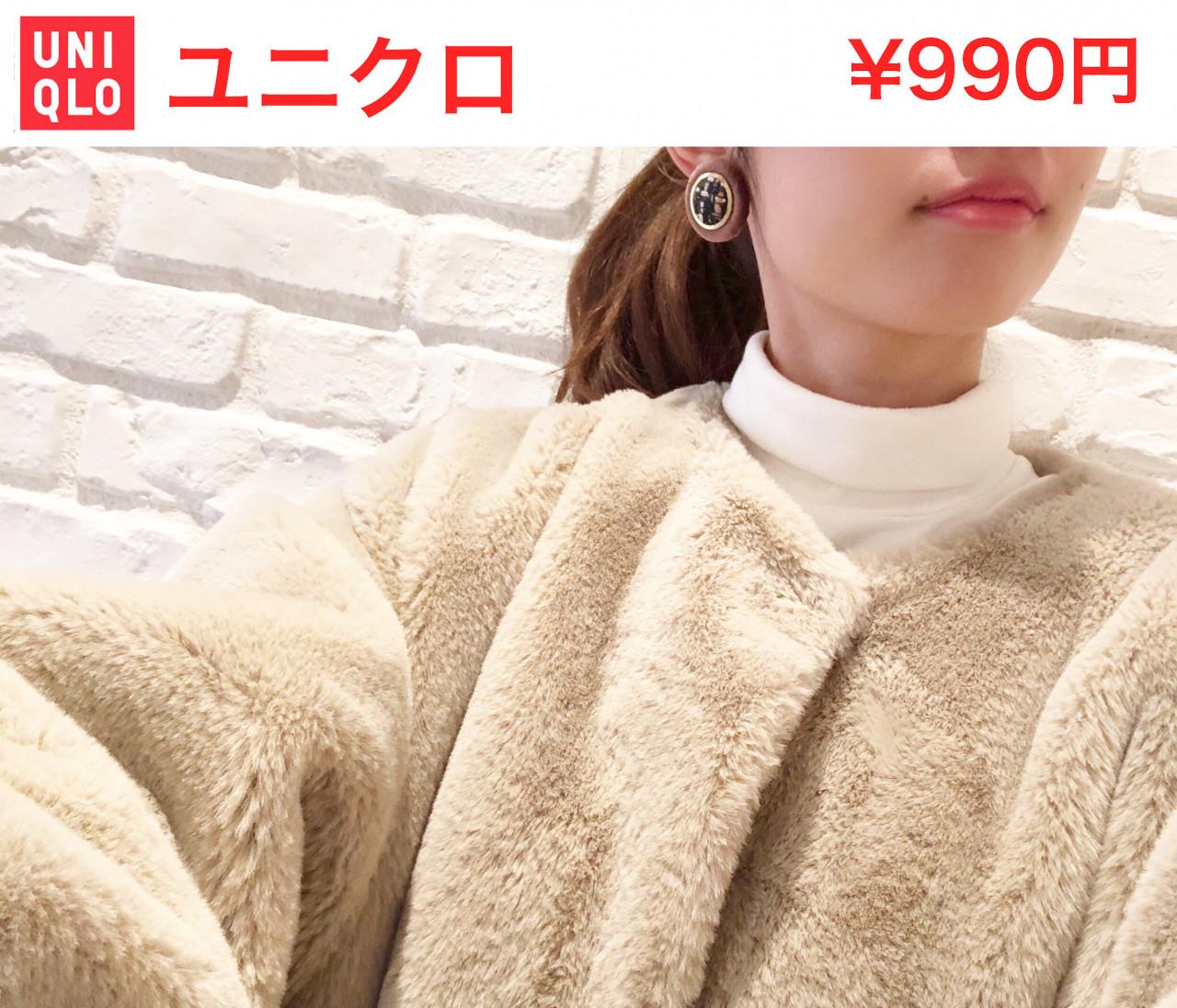 1枚でもサマになるUNIQLOの《ハイネックT》が990円