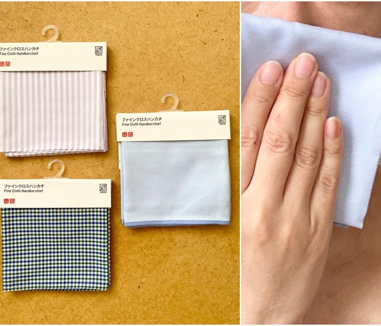 【ユニクロ(UNIQLO)】超速乾&抗菌防臭ファインクロスハンカチで手洗い・うがいを快適に