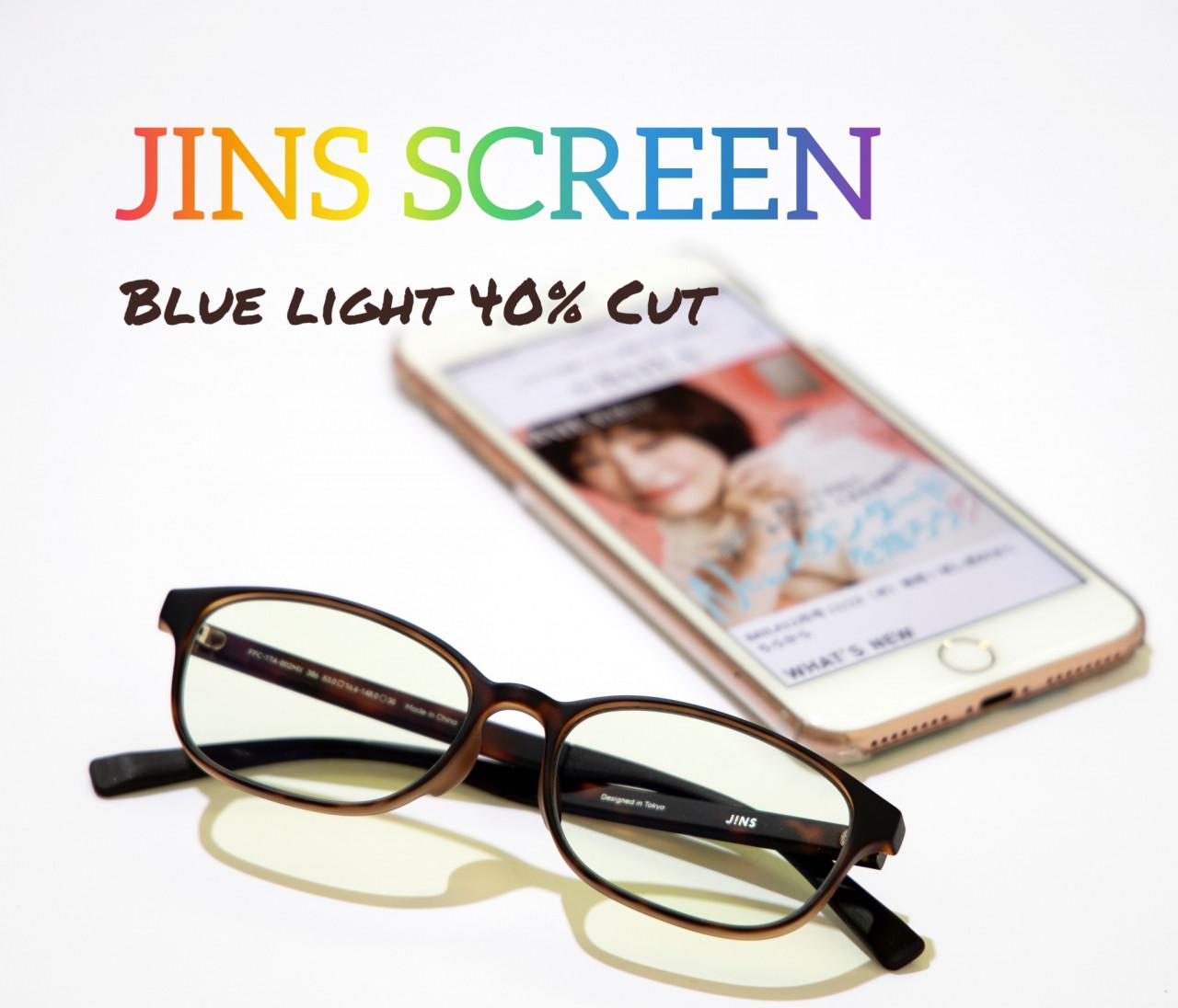 【ブルーライトカットメガネ】「JINS SCREEN」がPC作業にお役立ち。家でも会社デスクでもヘビロテ!【エディターのおうち私物vol.209】