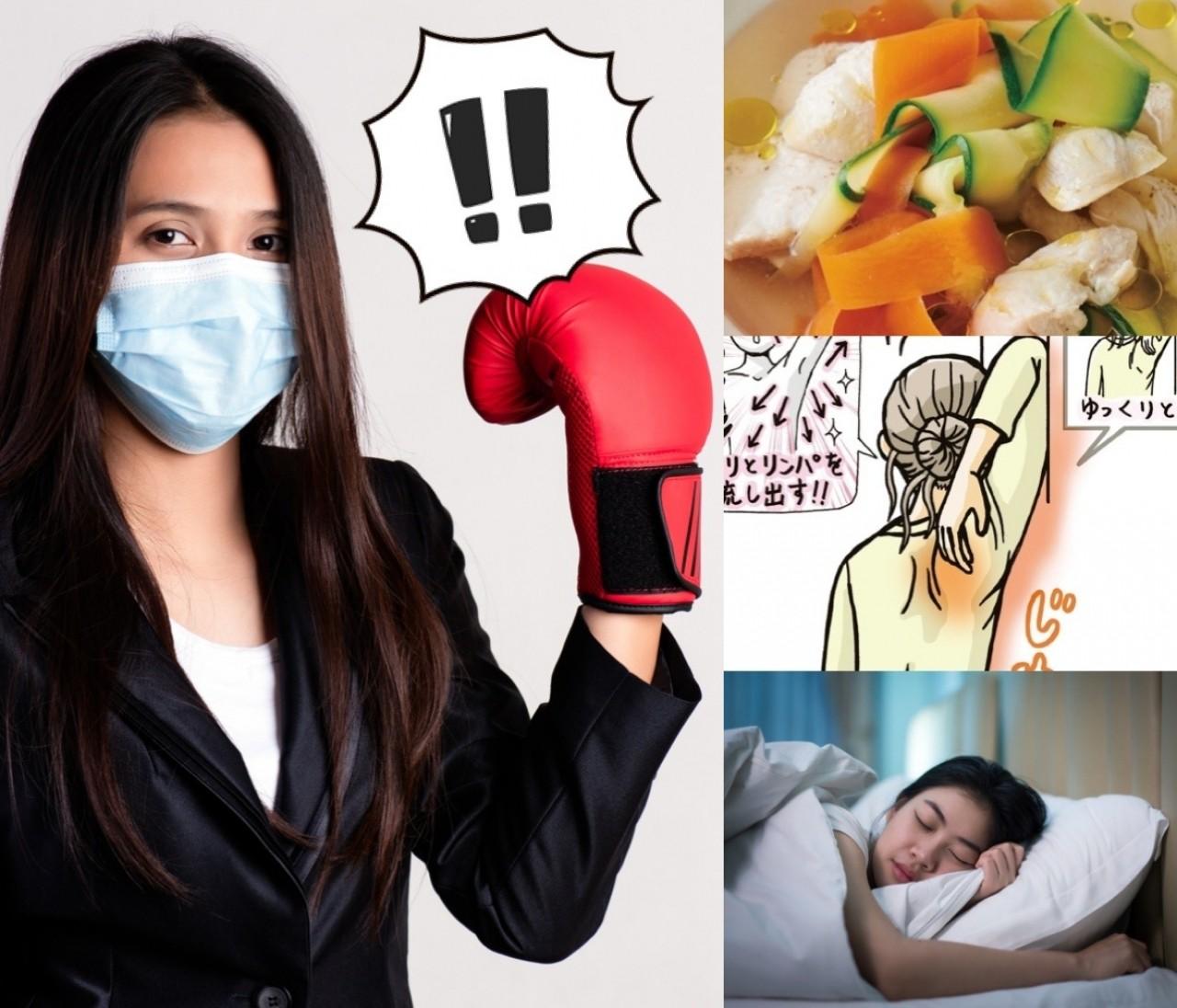 医師や美容家おすすめ【免疫力アップ簡単アイデア&方法5選】でウイルスに負けない体と心を作ろう!