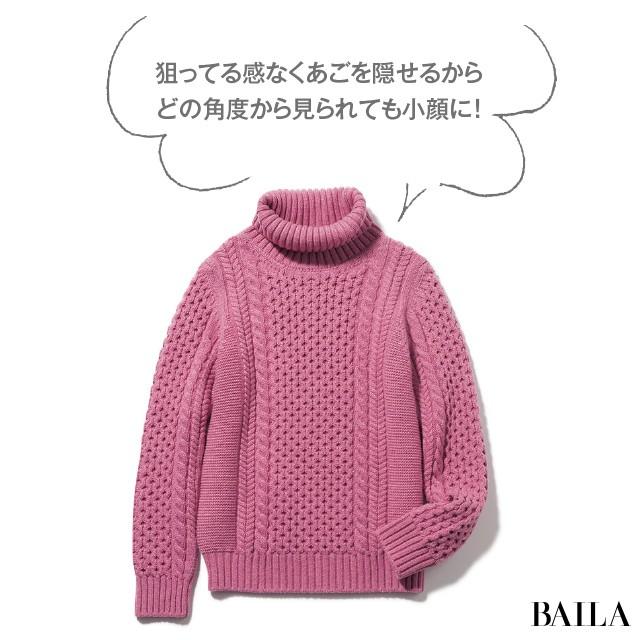 【小顔見え賞】