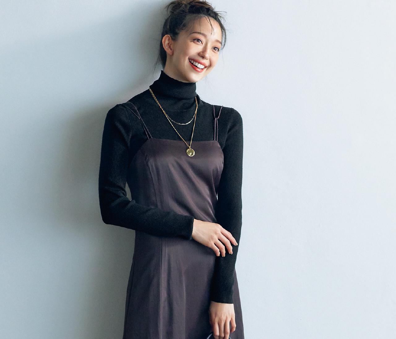【30代冬の着やせルール3】「キャミワンピ」は黒タートルを合わせてIラインを強調!