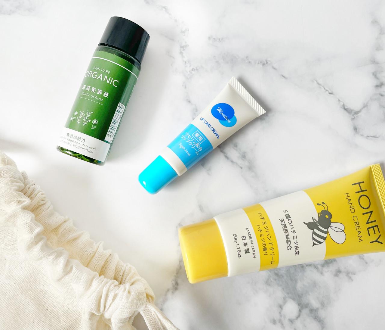 【ダイソー】マスク荒れやアルコールの乾燥対策におすすめの美容アイテム3選
