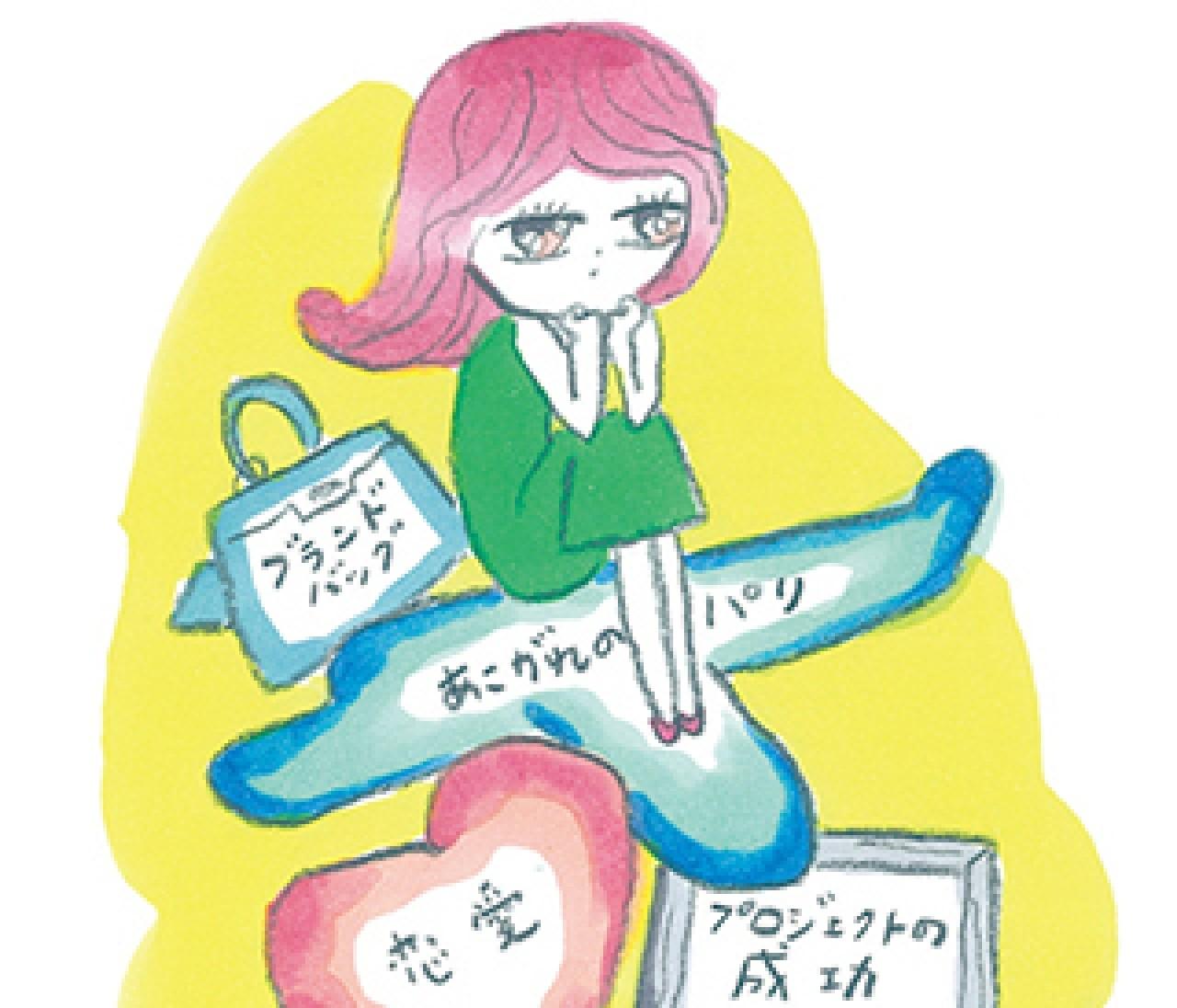 やりたいことはやってしまって目標がない【人生に飽きた感の実態4パターン③】