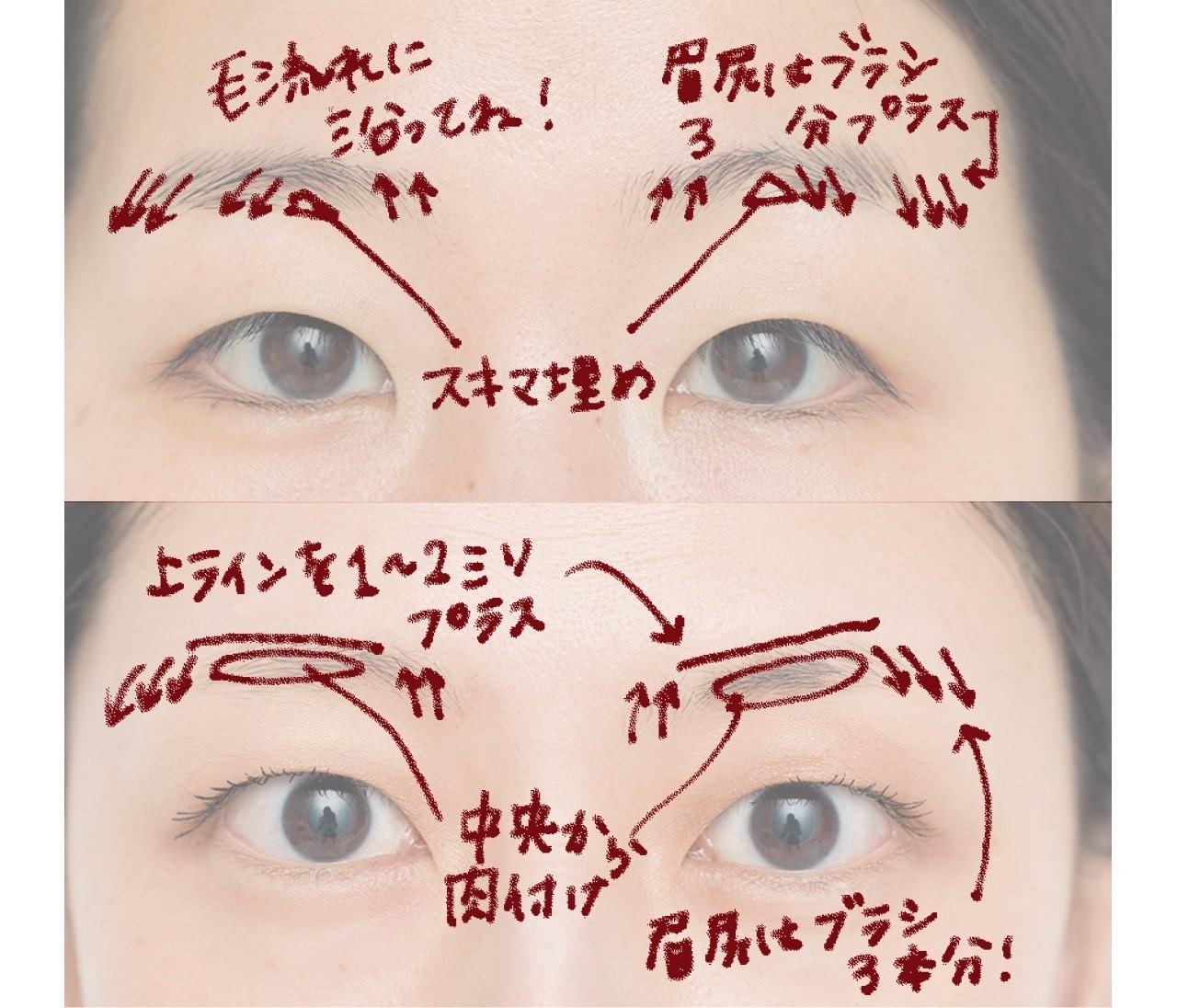 「毛がない」眉でも自然に描くコツ【長井かおりさんの赤ペン眉講座】