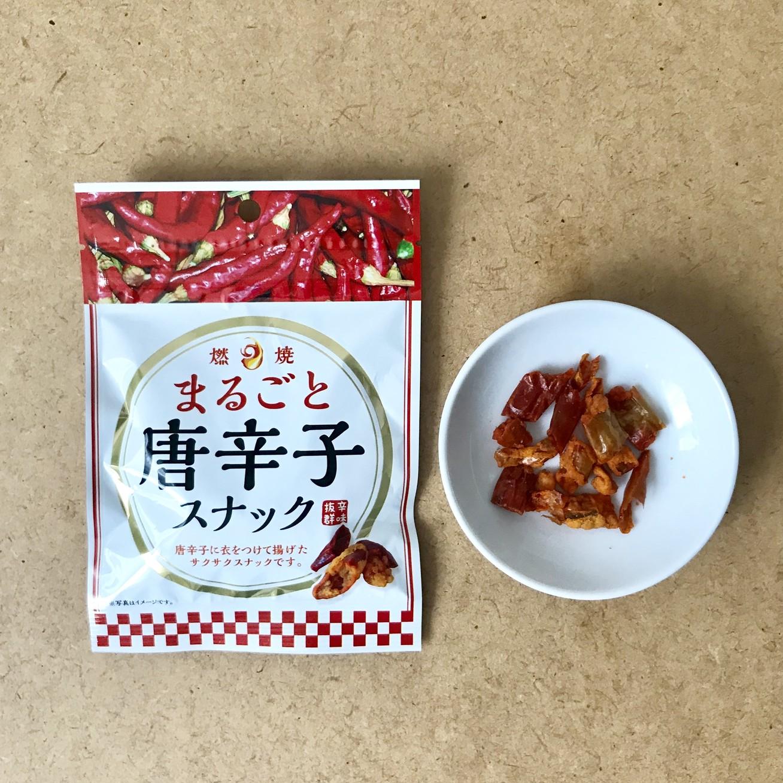 まるごと唐辛子スナック¥98/カルディ コーヒーファーム
