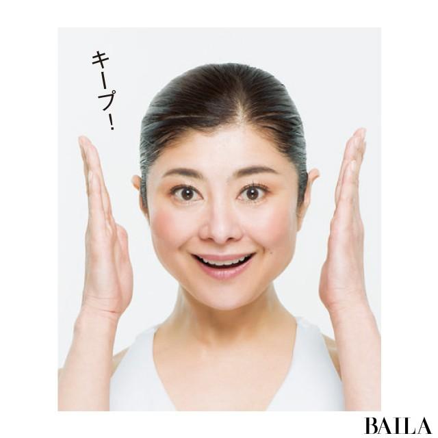 への字-3