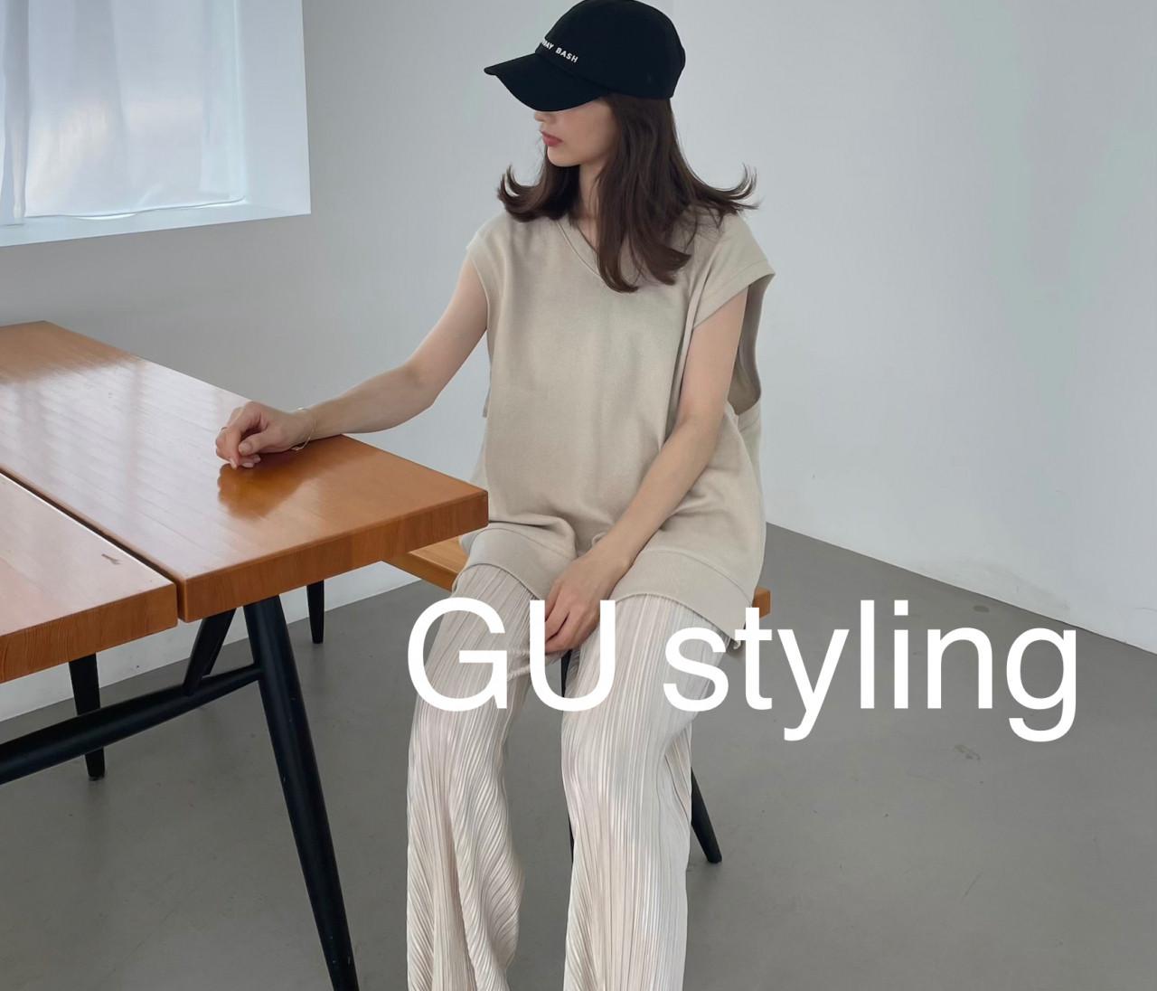【GU】簡単セットアップ風!手抜きに見えない大人ゆるコーデ♪