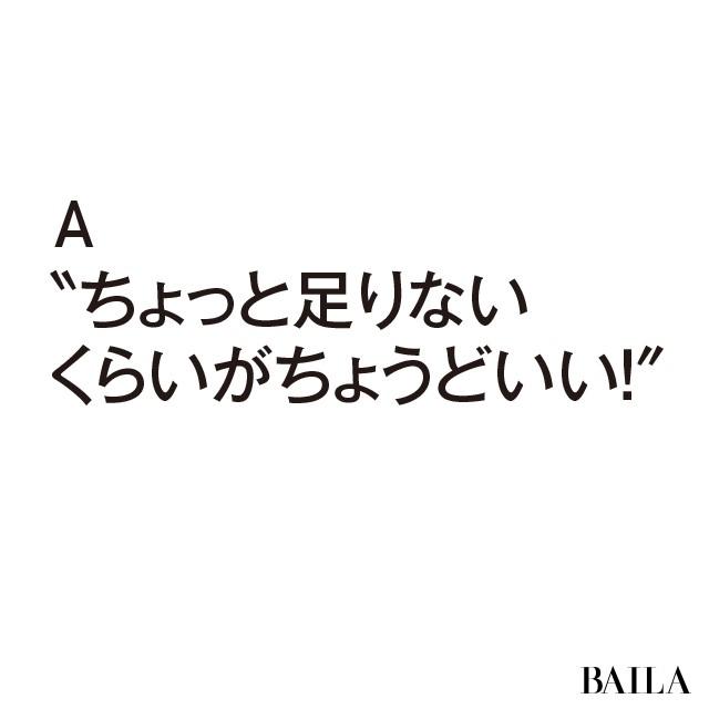 室井由美子