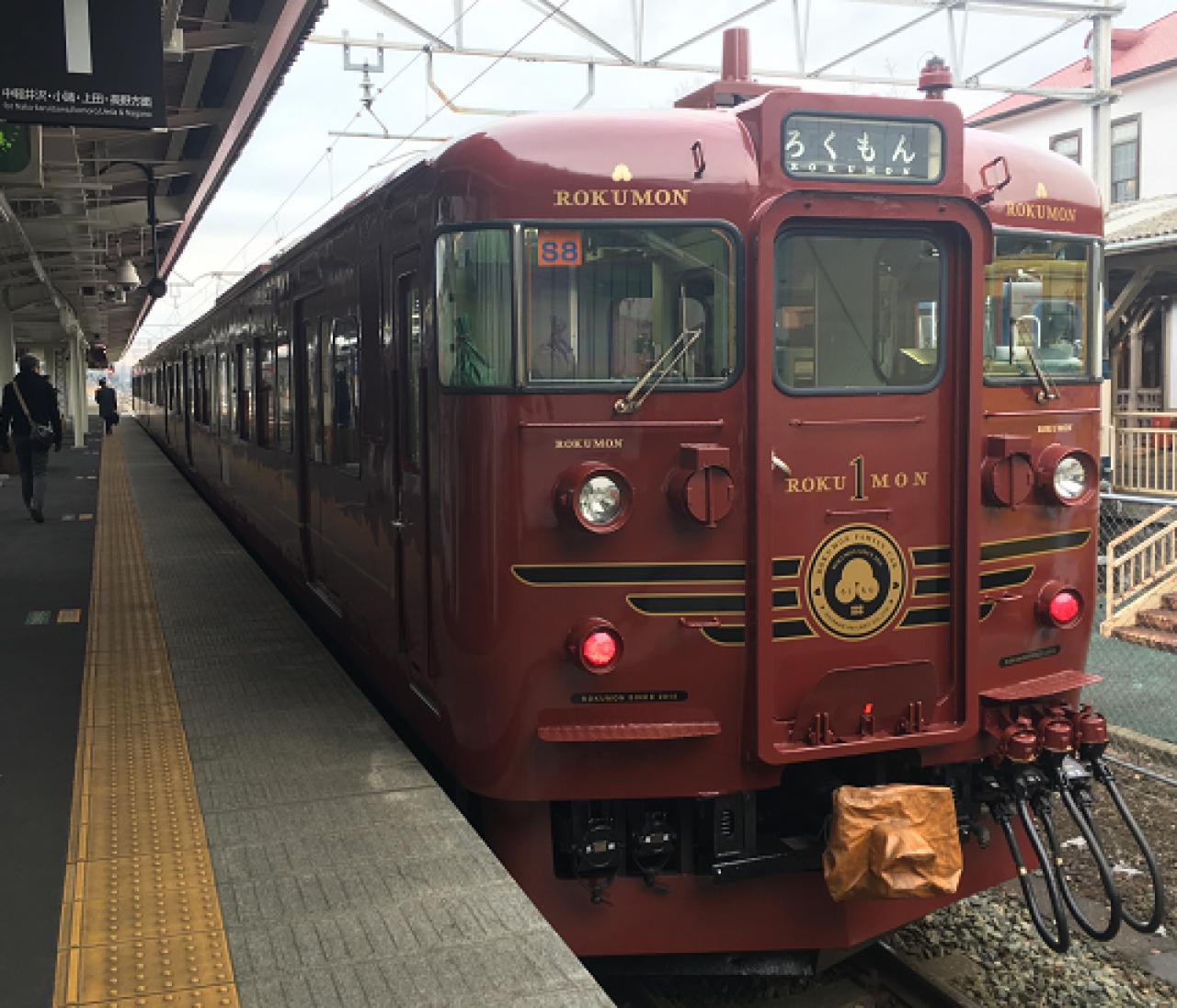 レトロ可愛い鉄道「ろくもん」で楽しむ信州ワイン&フレンチ