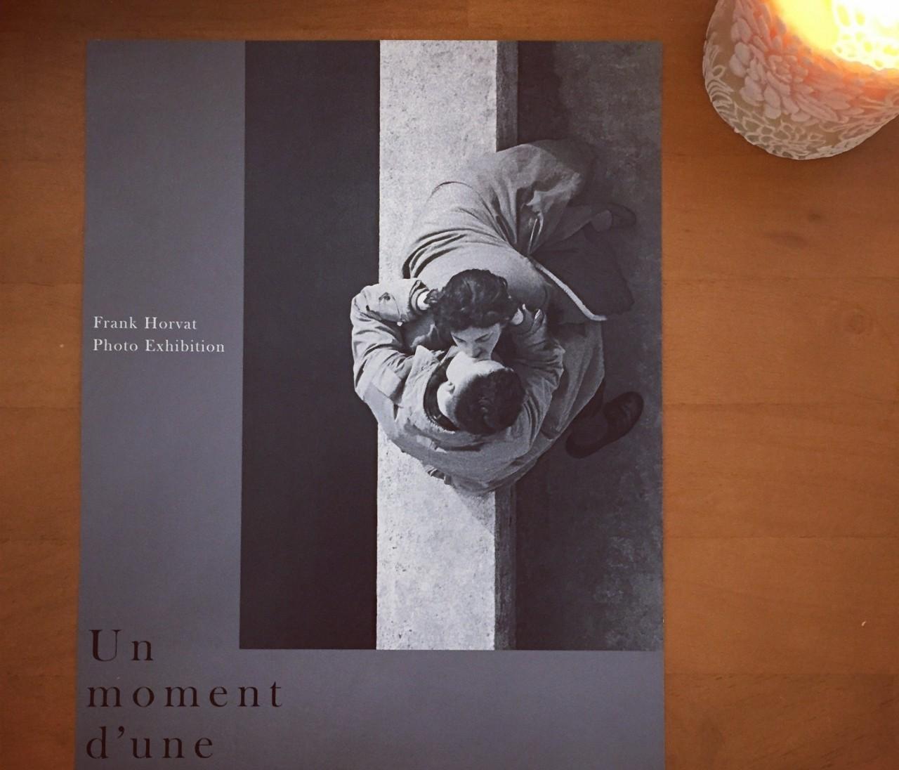 【週末おでかけ】素敵すぎるファッション写真「フランク ホーヴァット写真展」開催中!