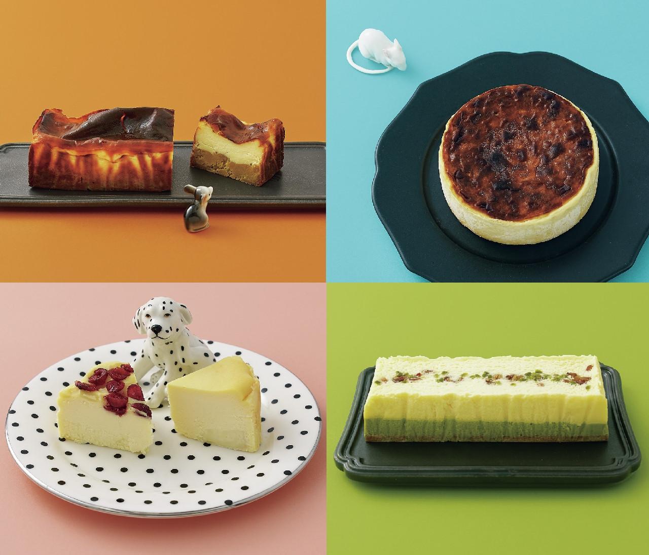 【チーズケーキのお取り寄せ1】究極のバスクチーズケーキ、安納芋入りやピスタチオ入り、グルテンフリーまで、進化系チーズケーキ4選!