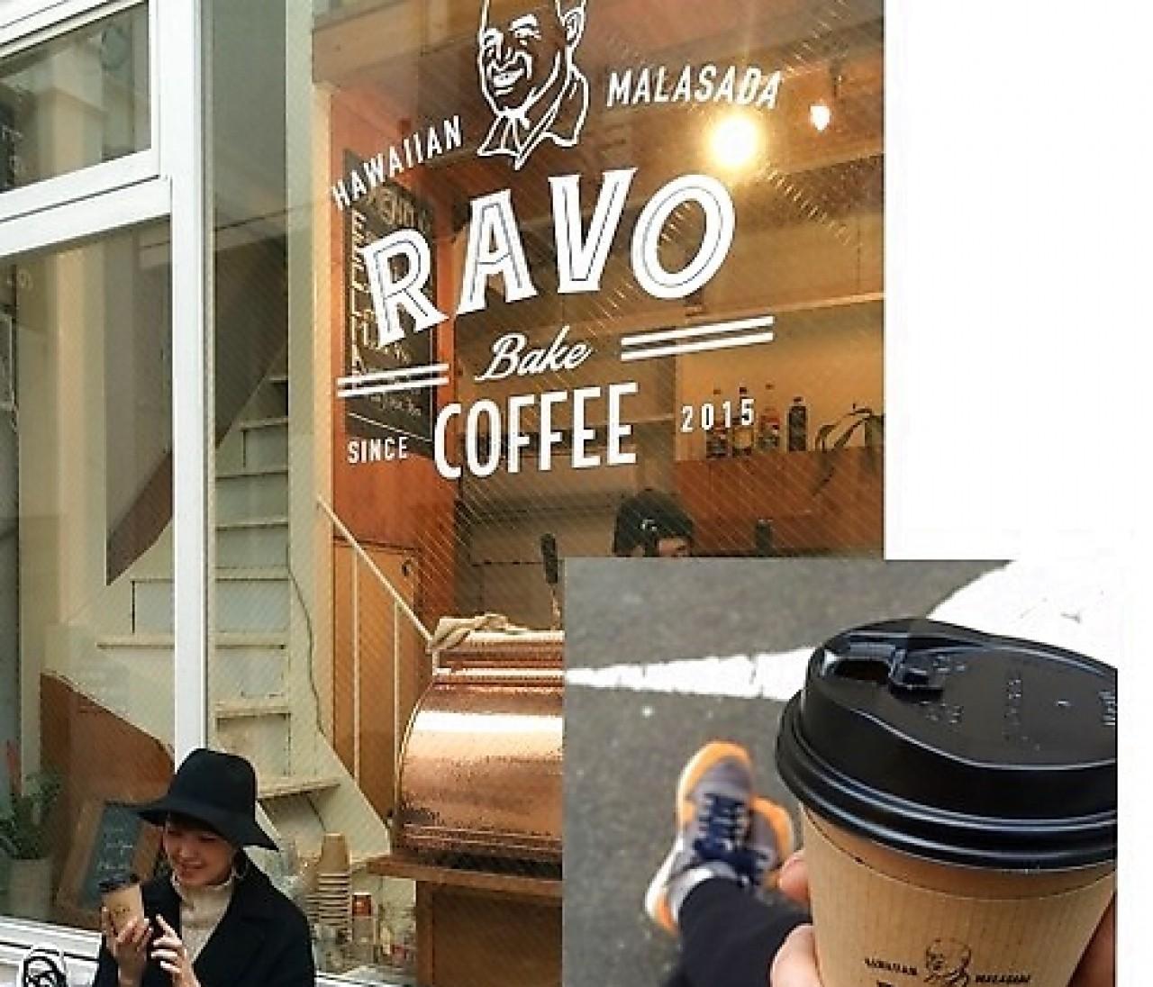 神戸,RAVO BAKE COFFEE