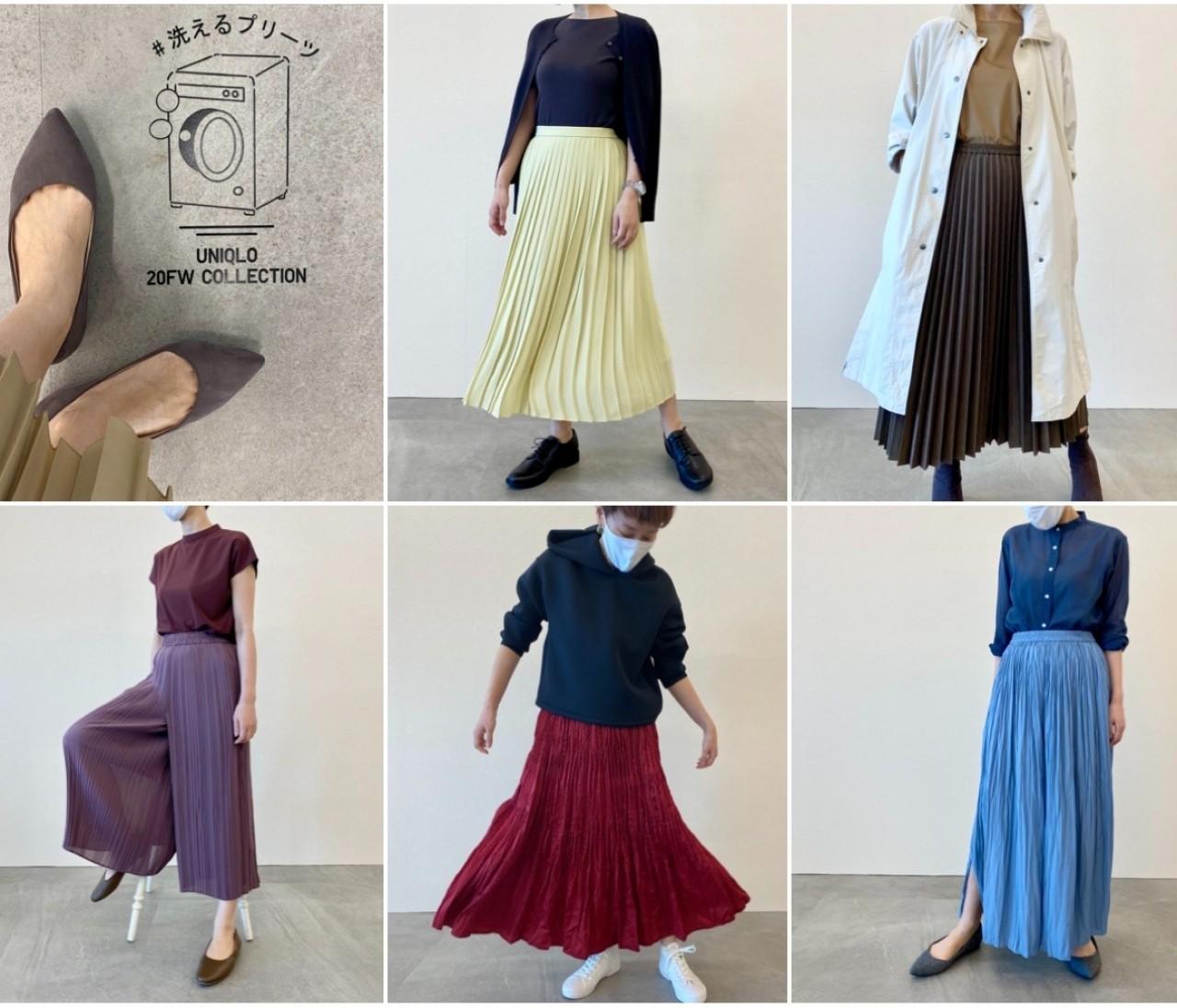 【ユニクロ(UNIQLO)のプリーツパンツ&スカートが売れている理由】自宅で洗ってもプリーツがとれない究極のきれいめテレワーク服新作を、現役秘書と徹底レビュー