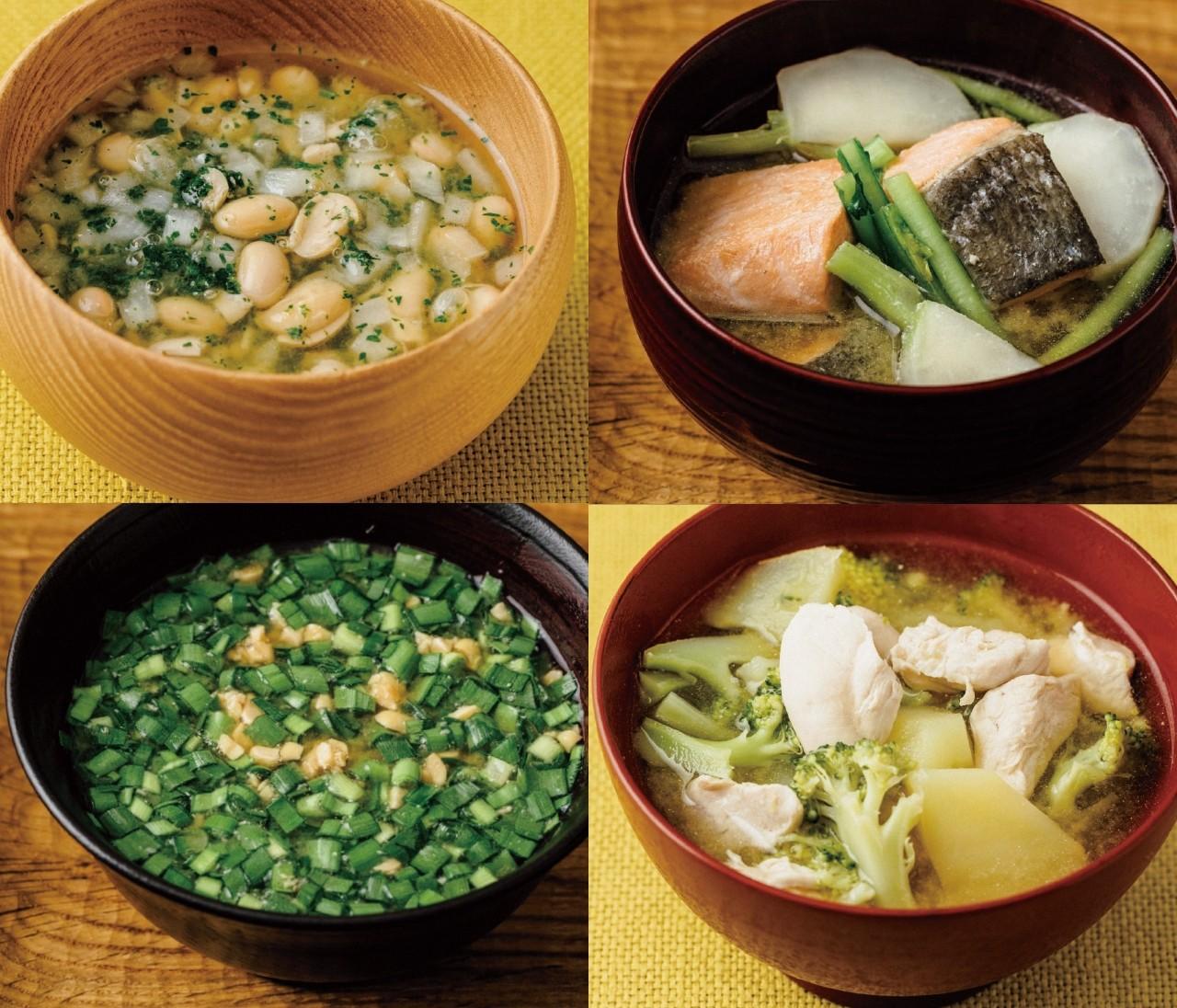 【みそ汁レシピ】ダイエットにも最適な<高タンパクみそ汁レシピ>4選