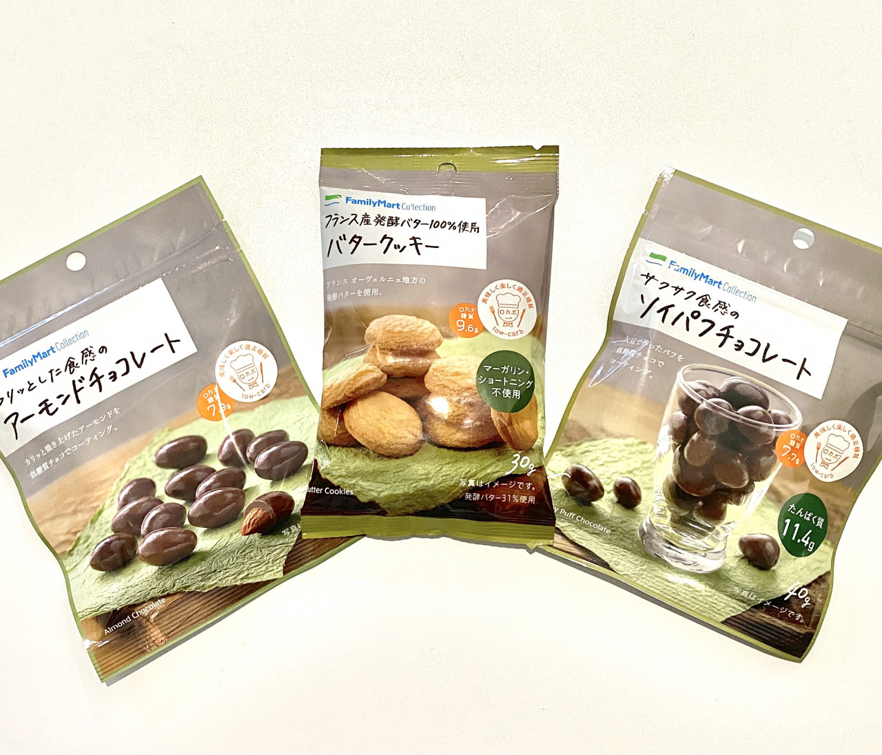 【ファミマ】新発売のロカボお菓子3選!ダイエット中のおやつも低糖質で罪悪感ナシ♡