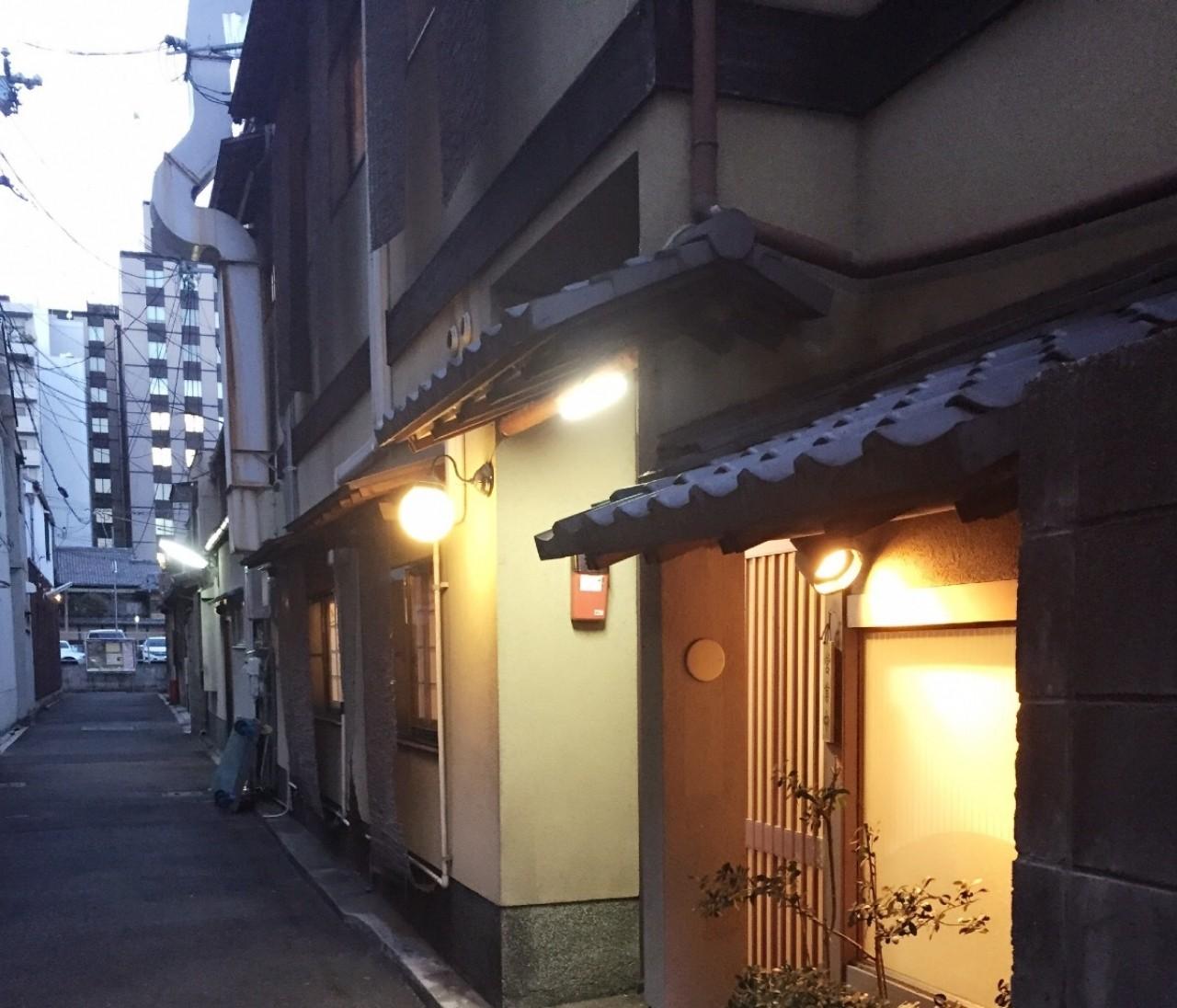 ぶらり京都旅②