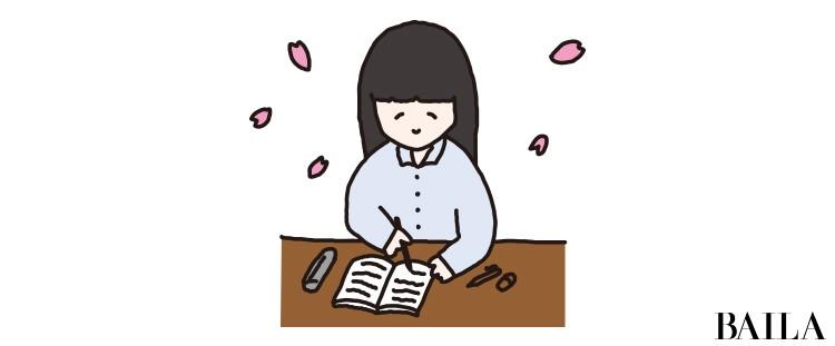フランス大好き。出版社を退社し、30歳で大学院に進学した女性の話【30歳からの挑戦②】_5