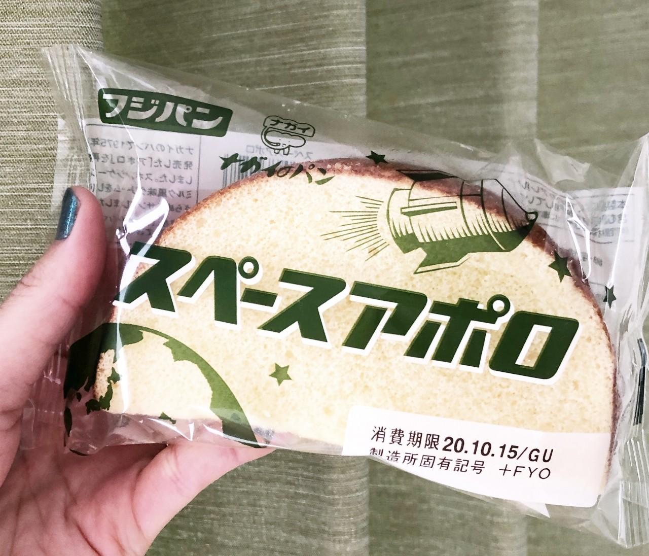 思い出のパンが売り切れ続出‼︎「スペースアポロ」食べてみた♪