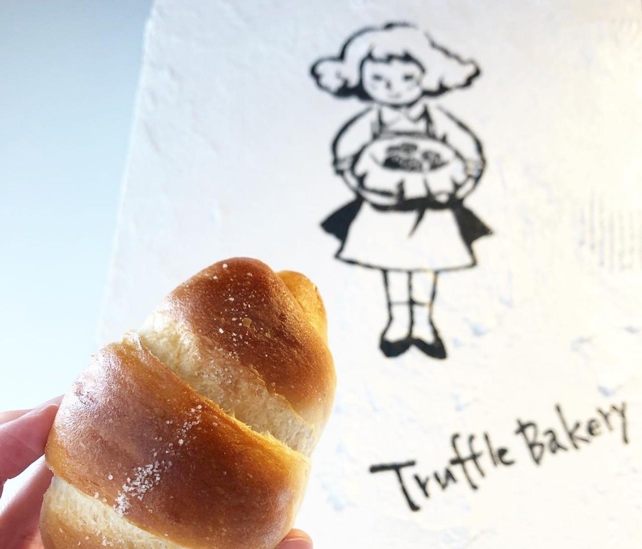 トリュフ香るパン⁈Truffle BAKERY【はるパン活】