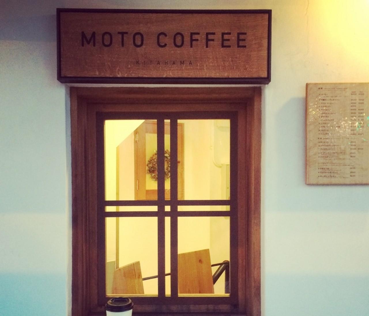 MOTO COFFEE 北浜
