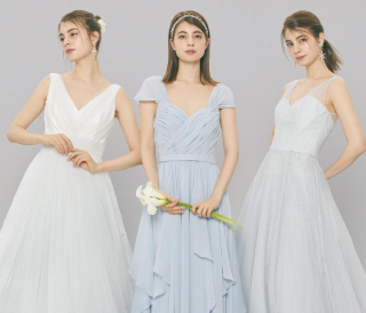 花嫁の幸せを祝福するブルードレス【10年先も美しいニュアンスカラードレス②】