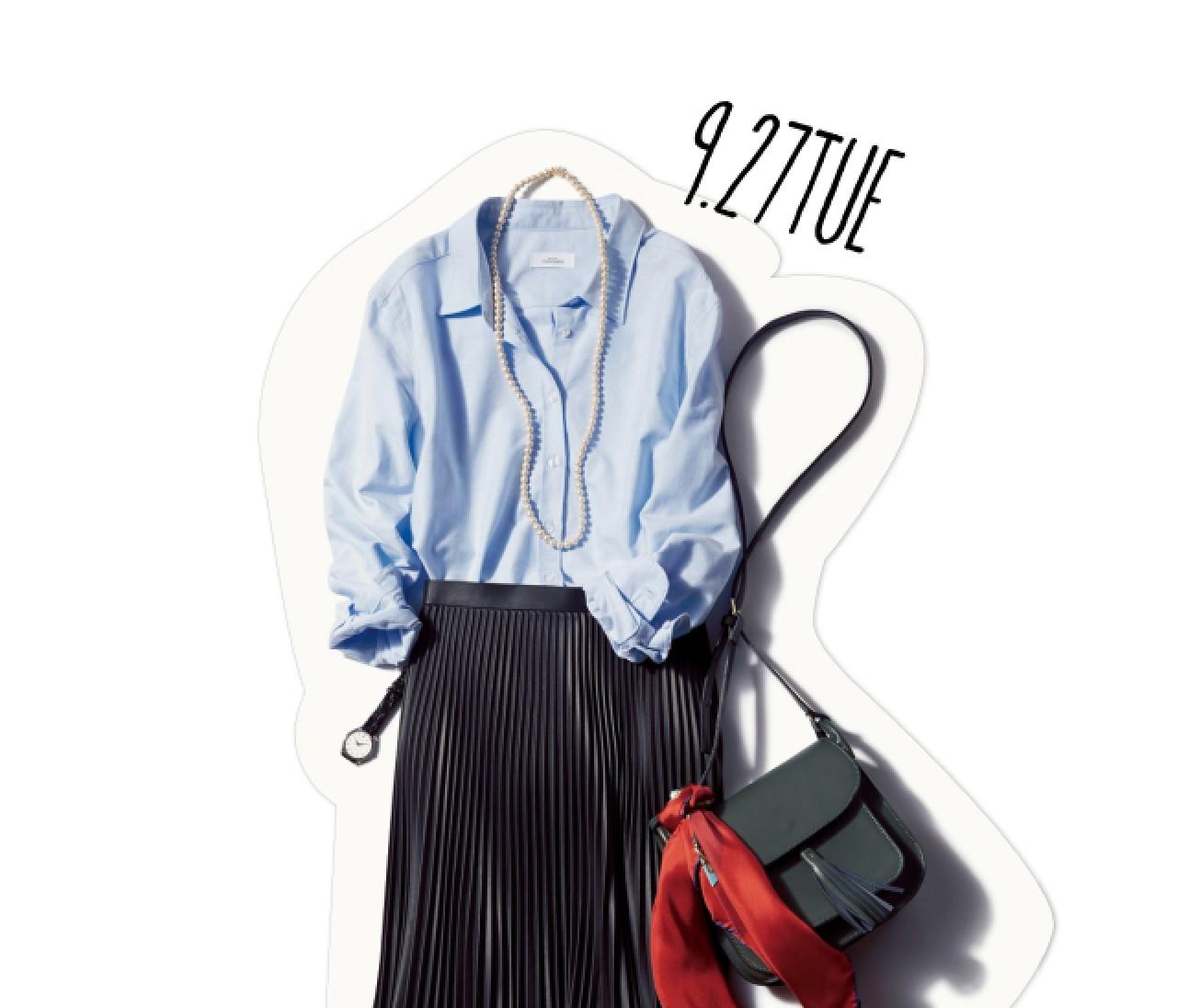 印象的スカート&ボルドーカラーで、シャツスタイルを秋へと更新!