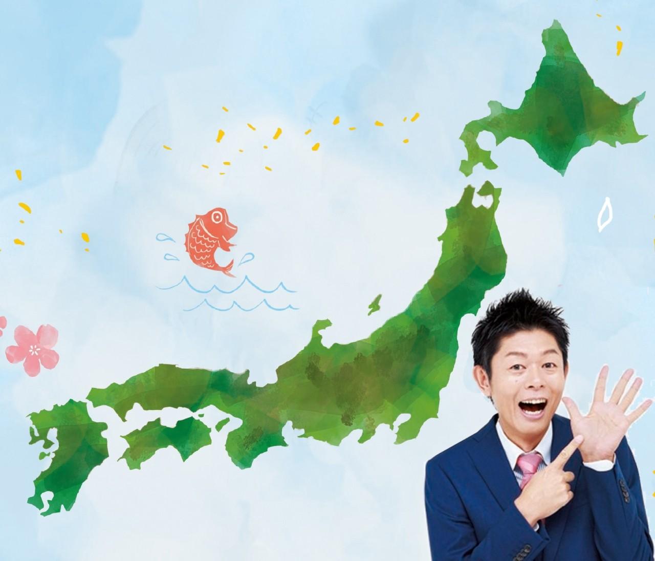 【2020開運】占い芸人・島田秀平さんが教えるパワースポットや参拝方法まとめ