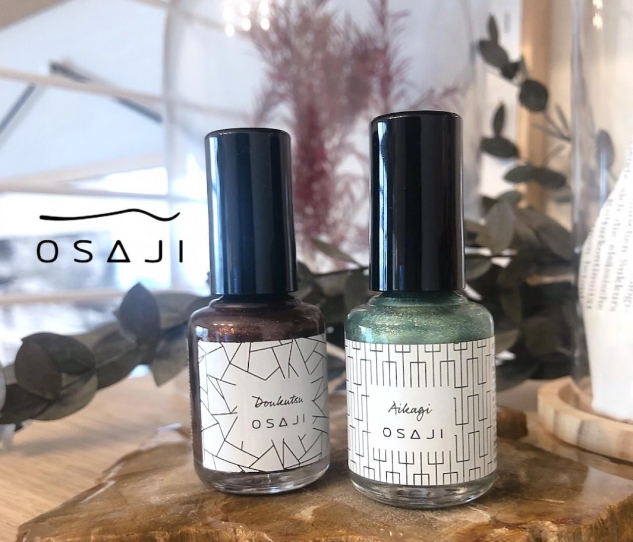 """【おうちネイル】""""OSAJI""""の爪に優しい、速乾ネイルカラー"""