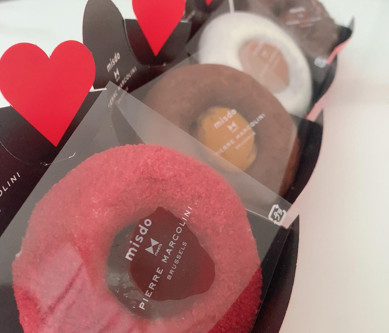 【ミスド×ピエールマルコリーニ】ショコラコレクション全6種