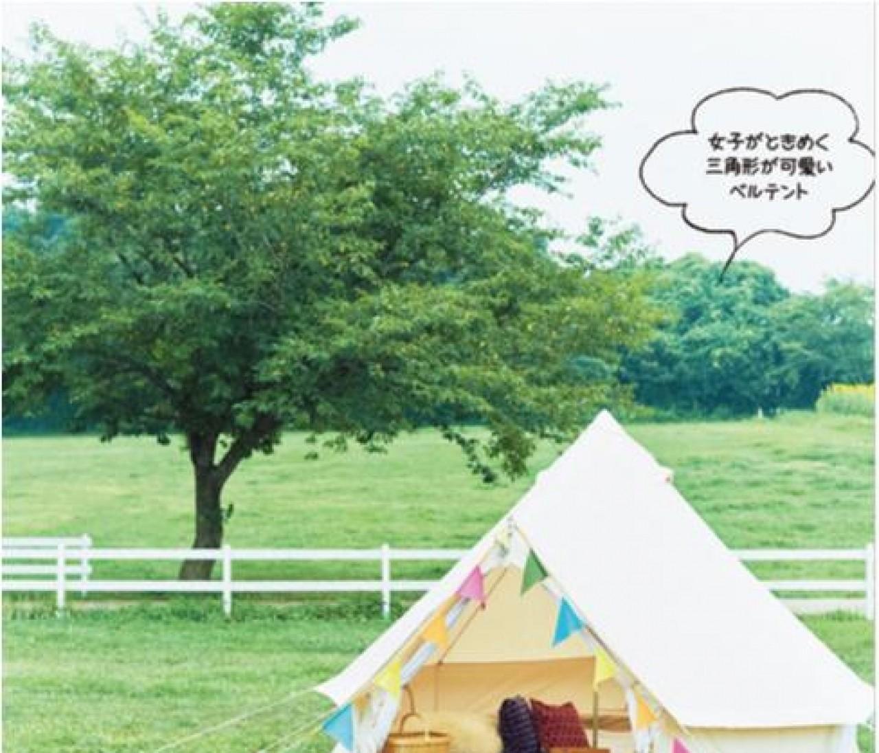 最高に楽しいおしゃれキャンプのための必須アイテム、教えちゃいます