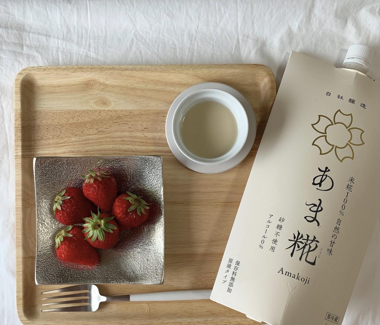 美肌&ダイエット腸活!500円で試せる『あま糀』トライアル♡