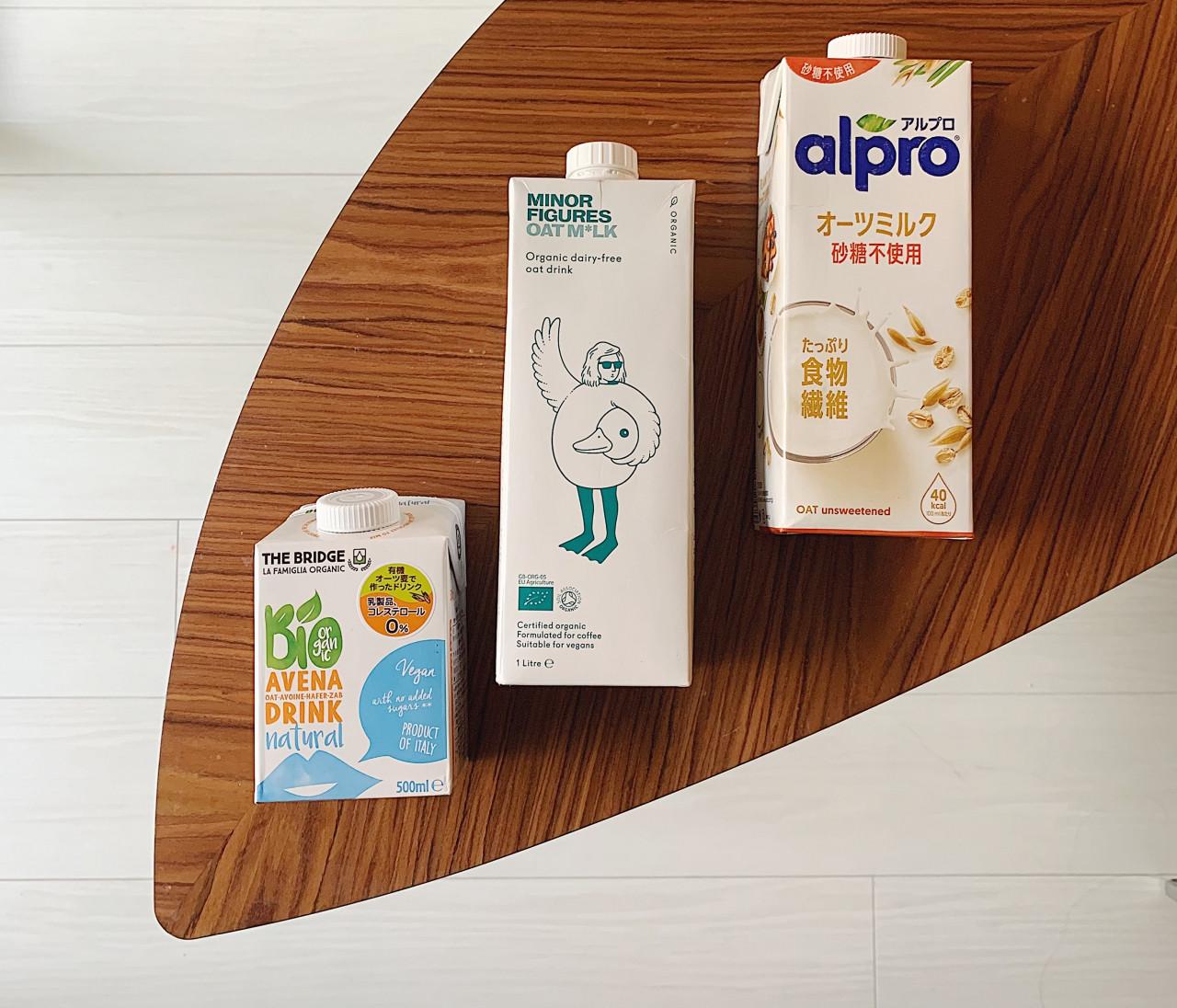 話題の【オーツミルク】4種比較!結局どれが美味しいの?