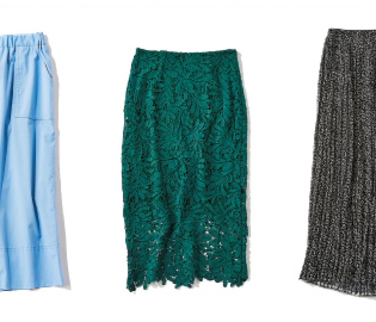 今季ヘビロテ「ロング丈スカート」はECサイトに充実してる!